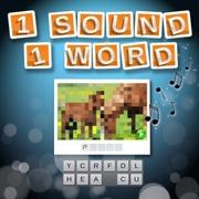 1 Звук 1 Слово