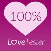 Любов тестер