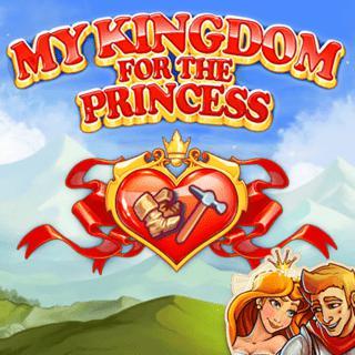 Моє королівство для принцеси