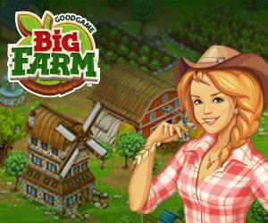 Велика ферма