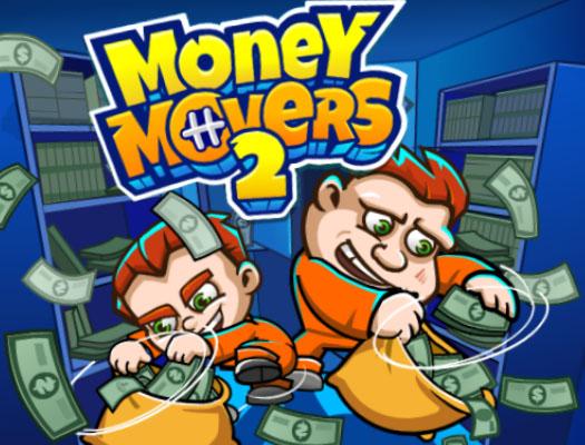 Гроші 2 (2)